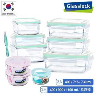 【Glasslock】微波強化玻璃保鮮盒-經典熱銷10件組