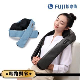 雙12限定【FUJI】無線肩頸揉捏按摩器FG-510(無線系列;免手持;肩頸揉捏)