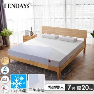 【TENDAYS】包浩斯紓壓床墊7尺特規雙人(20cm厚 記憶床)