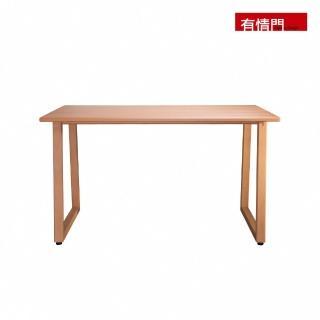 【有情門】矩陣餐桌W135 三色可選(製作期為10-15個工作天/實木/MIT/工作桌/書桌)