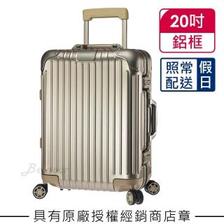【Rimowa】Original Cabin S 20吋登機箱 金色(925.52.03.4)