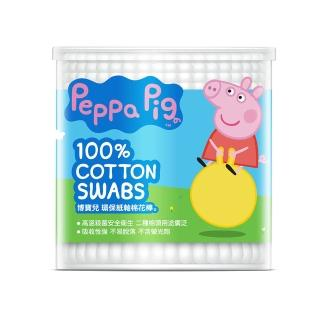 【博寶兒】環保紙軸棉花棒200入-佩佩豬(100%純棉