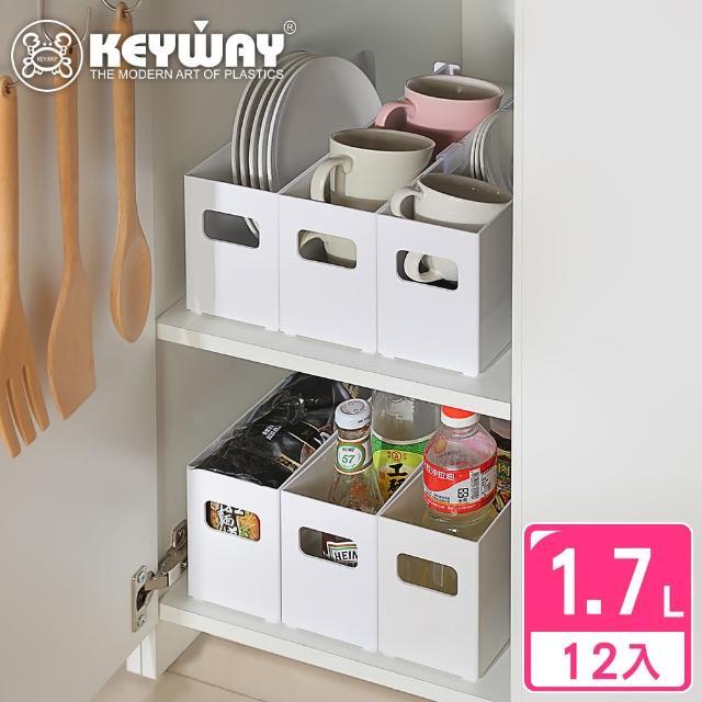 【KEYWAY】莉絲100廚房收納盒