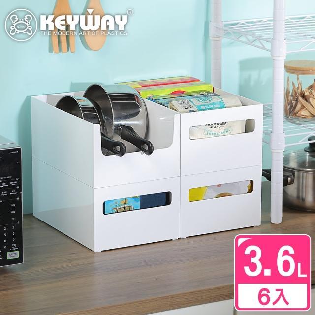 【KEYWAY】莉絲200廚房收納盒