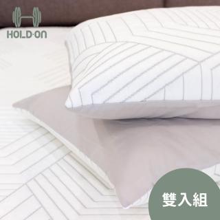 【HOLD-ON】涼感抗菌枕套(冰晶紗線WinCool與奈米銀纖維製成 節省冷氣空調電費的涼感枕套 雙入組)