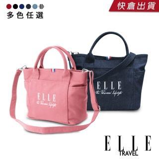 【ELLE】周年限定版-極簡風帆布手提/斜背托特包(多色任選