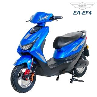 【e路通】EA-EF4 帥氣登場 48V鉛酸 前後碟煞 電動車