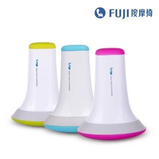 【FUJI】小可愛按摩棒 FM-043(震動;無線按摩)