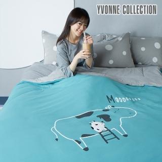 【Yvonne Collection】畫家乳牛單人四季被_5x7呎(皇家綠)