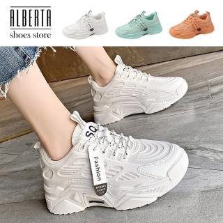 【Alberta】4.5cm休閒鞋
