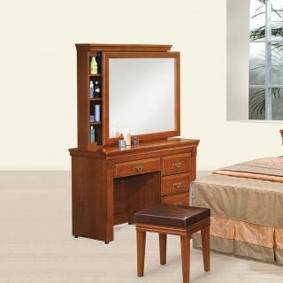 【顛覆設計】德克3.5尺實木樟木色鏡台(含椅)