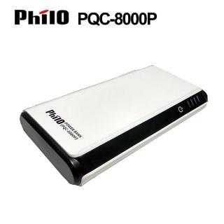 【Philo 飛樂】PQC-8000P(閃電快充 QC3.0 救車行動電源)