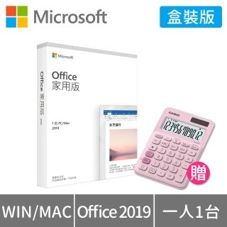 【贈CASIO計算機】微軟 Office 2019 家用版-中文盒裝(拆封後無法退換貨)