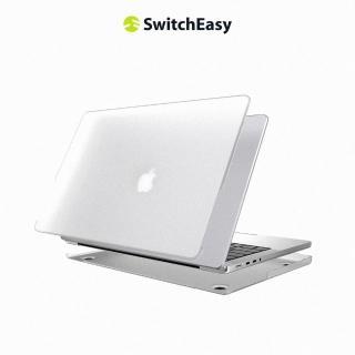 【SwitchEasy】NUDE for MacBook Air 13吋 2020(MacBook Air 2020保護殼 裸機質感保護殼)