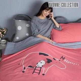 【Yvonne Collection】畫家乳牛單人四季被_5x7呎(蜜桃粉)