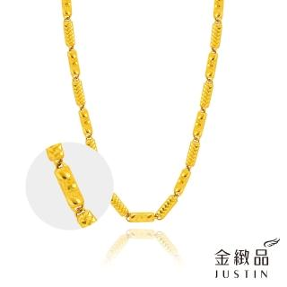 【金緻品】黃金項鍊