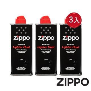 【Zippo】原廠打火機專用油 125ml 三入組(Zippo 原廠打火機專用油)