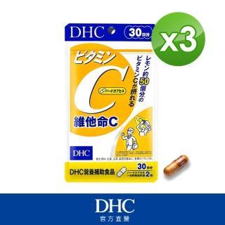 【DHC】維他命C 30日份(60粒/包)*3包組