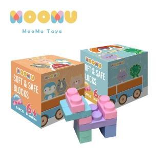 【MOOMU】馬卡龍香草軟積木 12 pcs 盒裝 2 入 造型組(小狗+大嘴鳥)