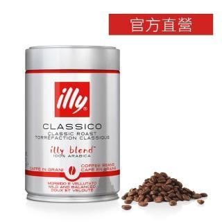 【illy】中焙咖啡豆(250g/罐)