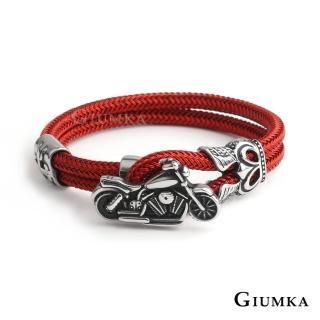 【GIUMKA】金屬鋼絲編織手鍊 哈雷重機 摩托車造型 個性潮流  單個價格 單一尺寸 MH08056(二色任選)