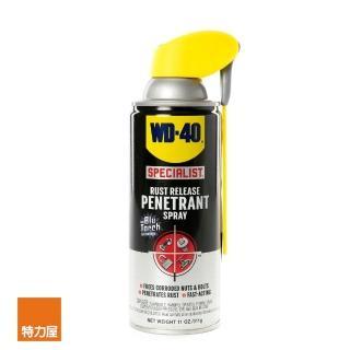 【特力屋】美國 WD-40 SPECIALIST 超強鬆銹劑 附專利活動噴嘴 11oz