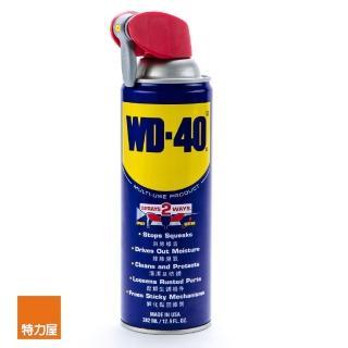 【特力屋】美國 WD-40 多功能除銹潤滑劑 附專利活動噴嘴 382ML