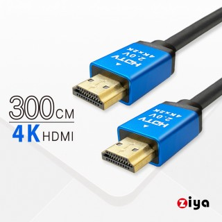 【ZIYA】PS / XBOX / Switch 副廠遊戲主機專用 4K HDMI視訊傳輸線(超高清款)