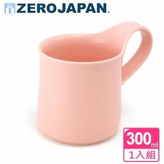 【ZERO JAPAN】造型馬克杯 大 300cc(粉紅)