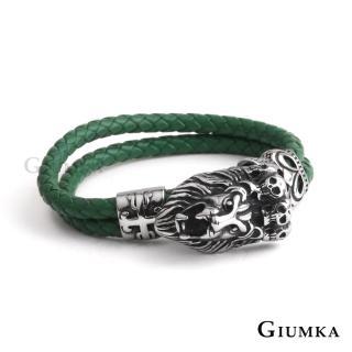 【GIUMKA】白鋼編織皮革手鍊 獅子王 個性潮男款  單個價格 單一尺寸 MH08060(多款任選)