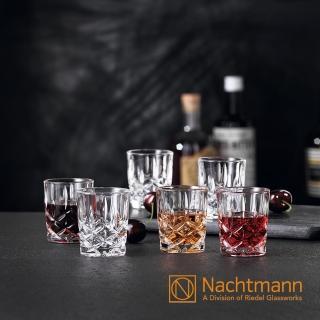 【Nachtmann】經典貴族雕刻烈酒杯(2入)/