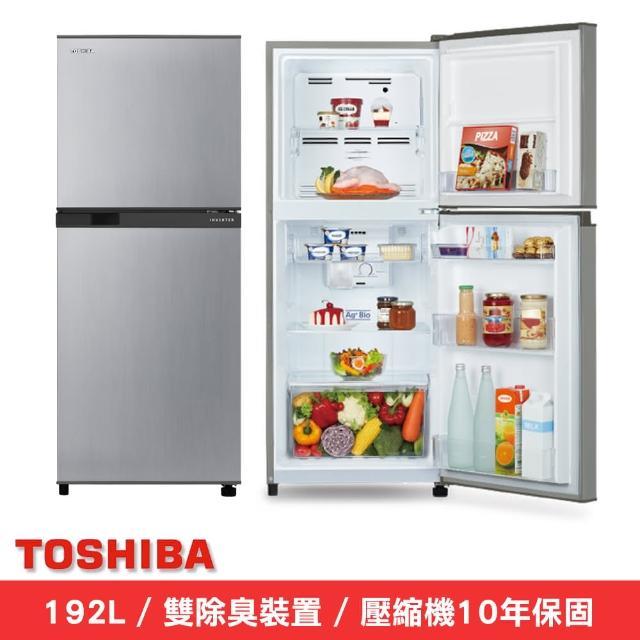 【東芝】192公升一級能效變頻電冰箱GR-A25TS(S)/