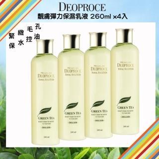 【韓國Deoproce】靚膚彈力保濕乳液 260ml x4入(控油 清爽 細緻毛孔)