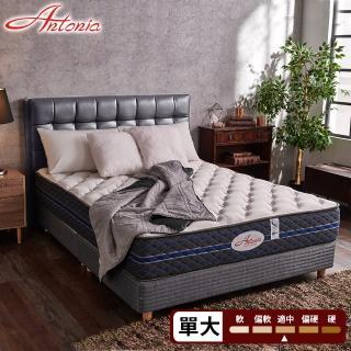 【Antonia】親膚乳膠護框德國AGRO獨立筒床墊(單人加大3.5尺)
