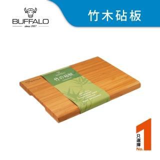 【Buffalo 牛頭牌】竹木砧板 附腳墊(中)
