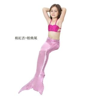 【橘魔法】美人魚泳裝 三件式泳裝 拍照攝影 造型服 角色扮演(現貨 童 泳衣 兒 女童)