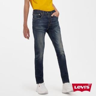 【LEVIS】男款 上寬下窄 512 低腰修身窄管牛仔褲 / 復古立體刷白 / 彈性布料-人氣新品