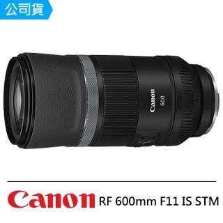 【Canon】RF 600mm f/11 IS STM 輕巧超望遠定焦鏡頭(公司貨)