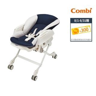 【Combi】Letto