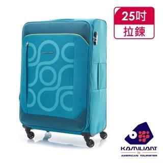【Kamiliant 卡米龍】25吋Harita圓形圖騰可擴充布面TSA行李箱(多色可選)