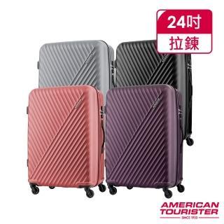 【AT美國旅行者】24吋Visby線條防刮硬殼TSA行李箱 多色可選(AX9)