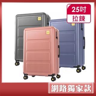 【Samsonite RED】25吋Toiis L 極簡跳色方正線條PC硬殼行李箱(多色可選)