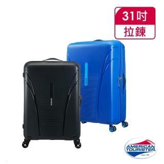 【AT美國旅行者】31吋Skytracer飛機輪硬殼嵌合式TSA行李箱(多色可選)