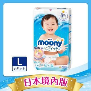 【滿意寶寶】日本頂級版紙尿褲L54片x4包(日本Moony)