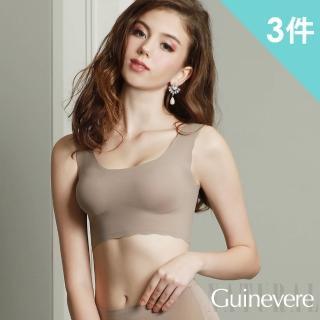 矜蘭妃-蠶絲擁抱養膚逆齡內衣2+1