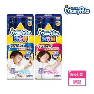 【滿意寶寶】兒童系列晚安褲男XL 22片x3包(褲型)