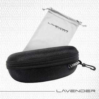 【Lavender】擦拭收納兩用鏡袋與眼鏡盒套組-大盒-黑(#眼鏡盒