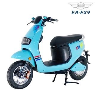 【e路通】EA-EX9 可可 48V鉛酸 前後碟煞 電動車(電動自行車)