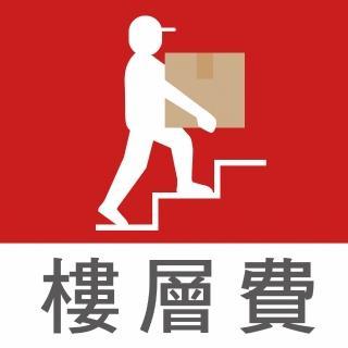 【有情門】樓層服務費/