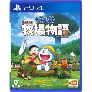 【SONY 索尼】PS4 哆啦A夢 牧場物語(–中文版)